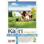 牧場の少女カトリ 2 【DVD】