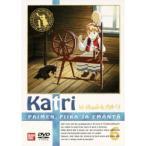 牧場の少女カトリ 6 【DVD】