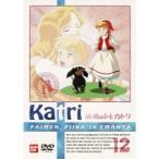 牧場の少女カトリ 12 【DVD】