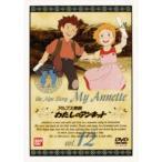アルプス物語 わたしのアンネット 12 【DVD】