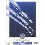 The First 10 Years of T-4 BLUE IMPULSE/T-4ブルーインパルス10年史 【DVD】