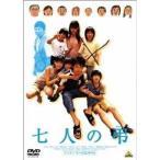 七人の弔(とむらい) 【DVD】