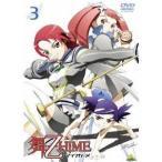 舞-乙HiME 3 【DVD】