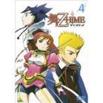舞-乙HiME 4 【DVD】