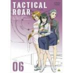 タクティカルロア 06  DVD