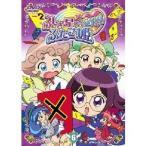 ふしぎ星の☆ふたご姫Gyu! 6 【DVD】