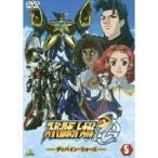 スーパーロボット大戦OG ディバイン・ウォーズ 5 【DVD】