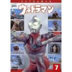 ウルトラマン Vol.7 【DVD】