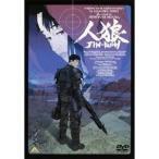 EMOTION the Best 人狼 JIN-ROH 【DVD】