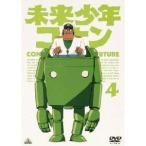 未来少年コナン 4  DVD