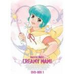 EMOTION the Best 魔法の天使 クリィミーマミ DVD-BOX 1 【DVD】