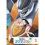 輪廻のラグランジェ 3 【DVD】