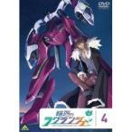 輪廻のラグランジェ 4 【DVD】