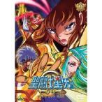 聖闘士星矢Ω 9 【DVD】