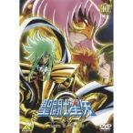 聖闘士星矢Ω 10 【DVD】