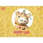快獣ブースカ COMPLETE DVD-BOX 【DVD】