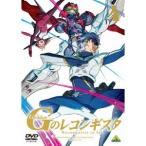 ガンダム Gのレコンギスタ  4  DVD