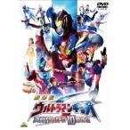 劇場版 ウルトラマンギンガS 決戦!ウルトラ10勇士!! 【DVD】
