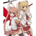 緋弾のアリア Bullet.6 【DVD】