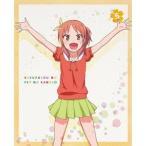 さくら荘のペットな彼女 Vol.5 【Blu-ray】
