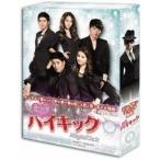 恋の一撃 ハイキック DVD-BOXIV 【DVD】