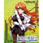 星刻の竜騎士 第3巻 【Blu-ray】