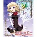星刻の竜騎士 第4巻 【Blu-ray】