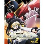 健全ロボ ダイミダラー Vol.2 【Blu-ray】