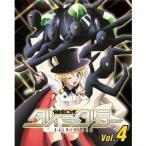 健全ロボ ダイミダラー Vol.4 【Blu-ray】