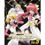 健全ロボ ダイミダラー Vol.5 【DVD】