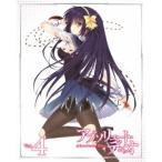 アブソリュート・デュオ Vol.4 【Blu-ray】