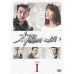 太陽がいっぱい DVD-BOX I 【DVD】