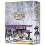 テバク 〜運命の瞬間(とき)〜 DVD-BOX I 【DVD】