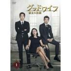 グッドワイフ〜彼女の決断〜 DVD-BOX I 【DVD】