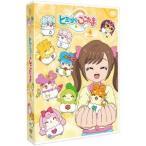 かみさまみならい ヒミツのここたま DVD-BOX 4 【DVD】