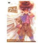Yahoo!ハピネット・オンライン Yahoo!店妄想科学シリーズ ワンダバスタイル Vol.1 【DVD】