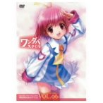 Yahoo!ハピネット・オンライン Yahoo!店妄想科学シリーズ ワンダバスタイル Vol.6 【DVD】