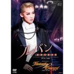 月組 宝塚大劇場公演  ルパン -ARSÈNE LUPIN-  Fantastic Energy    DVD