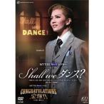 Shall we ダンス  CONGRATULATIONS 宝塚   DVD   宝塚歌劇団