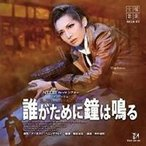 ���Ͳη��ġ�ï������˾���Ĥ� ��CD��