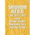 沢田研二 LIVE 2011〜2012 GUEST : 瞳みのる・森本太郎・岸部一徳 【DVD】