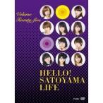 ハロー!SATOYAMAライフ Vol.25 【DVD】