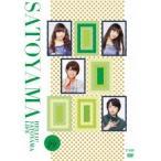 ハロー!SATOYAMAライフ Vol.29 【DVD】