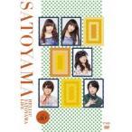 ハロー!SATOYAMAライフ Vol.30 【DVD】