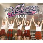 THE ポッシボー/祝THE ポッシボーJapanツアー2014〜8