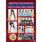 (V.A.)/The Girls Live Vol.34 【DVD】