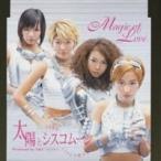 太陽とシスコムーン/Magic of Love 【CD】