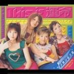 メロン記念日/This is 運命 【CD】
