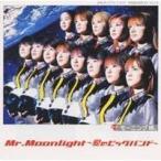 モーニング娘。/Mr.Moonlight〜愛のビッグバンド〜