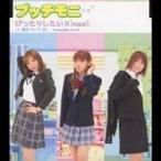 プッチモニ/ぴったりしたいX'mas! 【CD】
